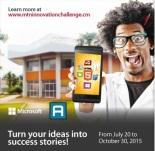 MTN Cameroon Innovation Challenge