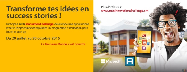 MTN innovation challenge