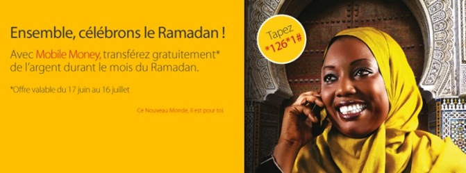 MTN Mobile Money Ramadan