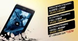 Les Forfaits Streaming Netflix de MTN Cameroon