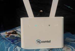 modem-cpe-hauwei-b310-camtel-4g-xtrem-net